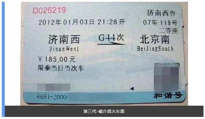 云合同电子签章.jpg
